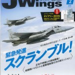 JWing表紙